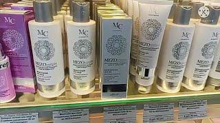 Уходовая белорусская косметика Белита витекс уход за кожей лица