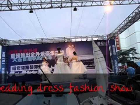 2013 RunWay Wedding Dress Fashion Show in China.