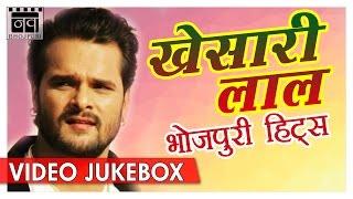 Best Of Khesari Lal Yadav Bhojouri Songs Superhit Bhojpuri Songs Jukebox Nav Bhojpuri