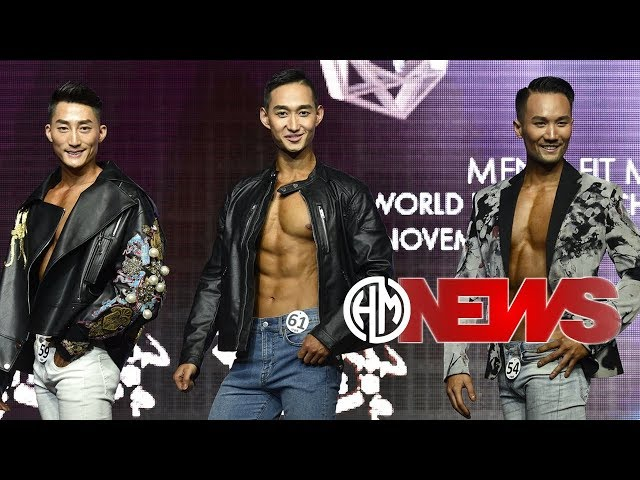 2019 IFBB World Fit Model Championships. Test: Men's Fit Model Open.