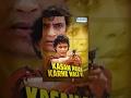 Kasam Paida Karne Wale Ki Mithun Chakraborty, Smita Patil Hindi Full Movie With Eng Subtitles