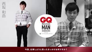 GQ MSMS エントリーNo.011 西坂和浩 サントスマイト 検索動画 29