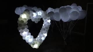 Светящееся сердце из воздушных шаров