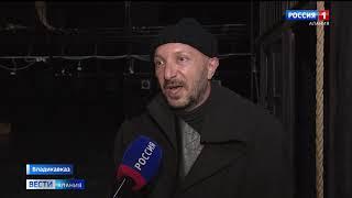 Осетинский театр открыл юбилейный сезон премьерой «Ричард III»