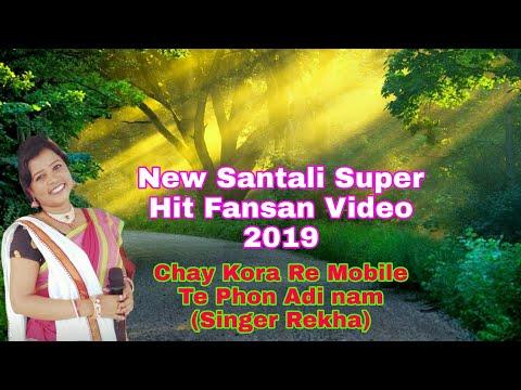 Chay Kora Re Mobile Te Phon Adi Nam (Singer+Rekha)New Santali Fansan Video 2019