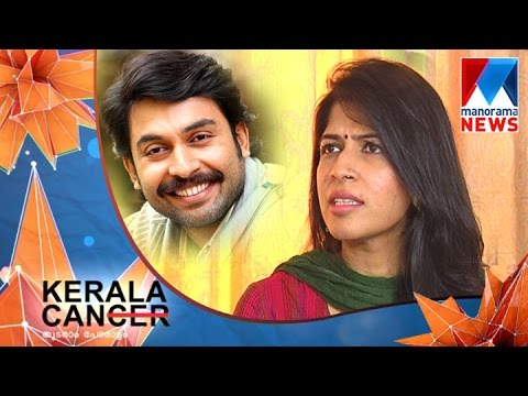 Actor Jishnu's wife recalls his confidence against cancer-Kerala Can | Manorama News