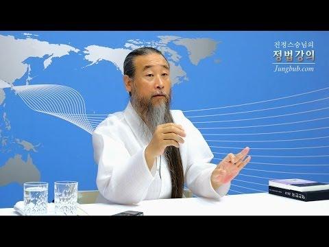 [정법강의] 2328강 마장과 습 (1/2)