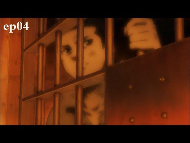 【宇哥】这部黑暗题材的动画仅几千评分,却获赞无数!《二舍六房的七人04》