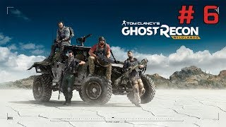 Прохождение игры Tom Clancy's Ghost Recon Wildlands ► # 6