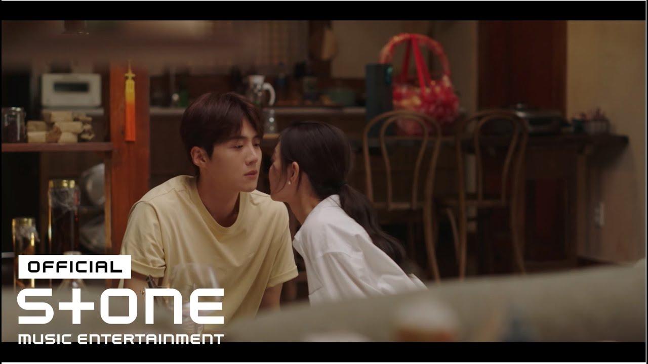 [갯마을 차차차 OST Part 6] 산들 (SANDEUL) - 내 기억 속에 남아있는 그대 모습은 (The Image of You (Remains in My Memory)) MV