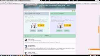 Программа SERP Parser для автоматической проверки позиций сайта в поисковиках