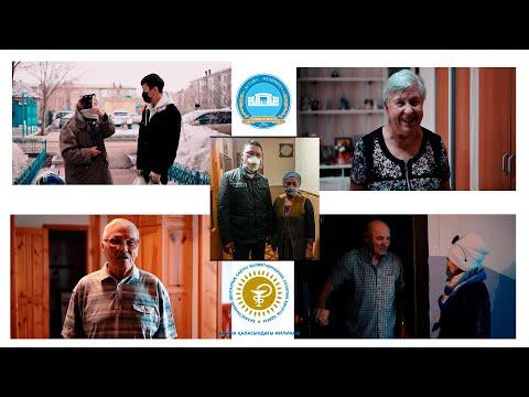 Видео: Благотворительная акция