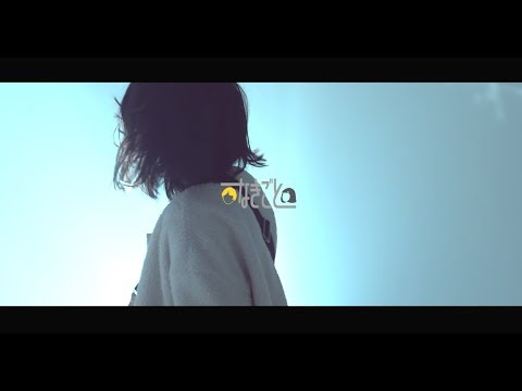 なきごと / 『ドリー』【Music Video】
