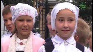 В День знаний митрополит Челябинский Никодим благословил учеников и педагогов на новый учебный год