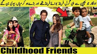 Bollywood Couples Who were Childhood Friends |Bollywood Celebrities who married to Childhood Friends