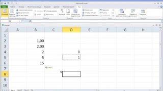как ... преобразовать число в текст и наоборот в Excel