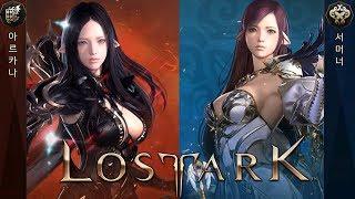 Lost Ark CBT2 Arcana & Summoner Basic Skills Job Change Quest