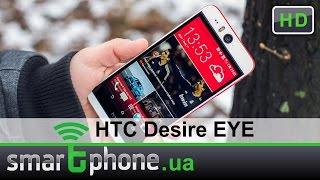 hTC Desire EYE - Обзор. Две камеры по 13 Мп