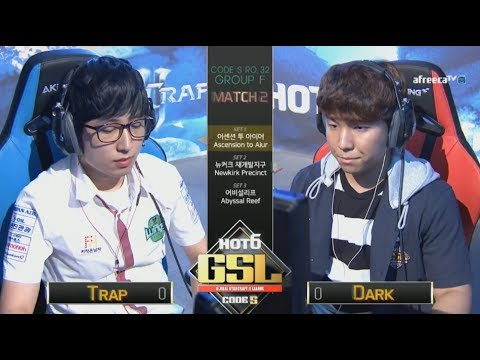 [2017 GSL Season 3]Code S Ro.32 Group F Match2 Trap vs Dark