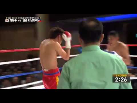 Nelson Tinampay vs. Yong Soo Choi-WBC Eurasia Pacific Lightweight Title