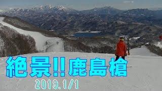 【スキー場情報】鹿島槍20190101火曜【虫くんch】