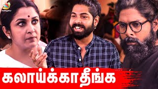Queen Part 2 When| Actor Vivek Rajgopal Interview about Queen Web series | GVM, Ramya Krishnan