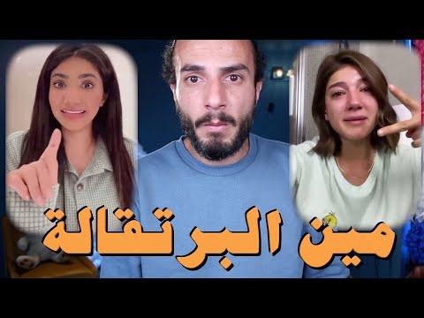 نور ستارز و نارين بيوتي .. ابطال مسلسل دراما الحمامات - Ahmad Massad