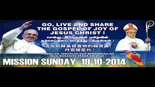 MISSION SUNDAY 2014 at Cathedral of The Holy Spirit, Penang