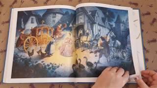 Классические сказки - художник Густафсон Скотт - издательство Аякс-Пресс