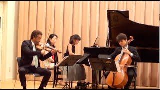Pf)住田 希実(小4) Vn)藤松 敦仁 Vc)関原 弘二 Fukuda Music Room...