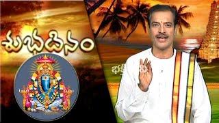 Umamaheshwara and Gaja Gowri Vratham | Importance | Shubha Dinam | Archana | Bhakthi TV