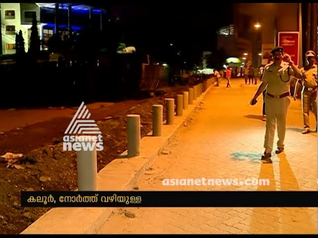 Building demolished at Kaloor, Ernakulam