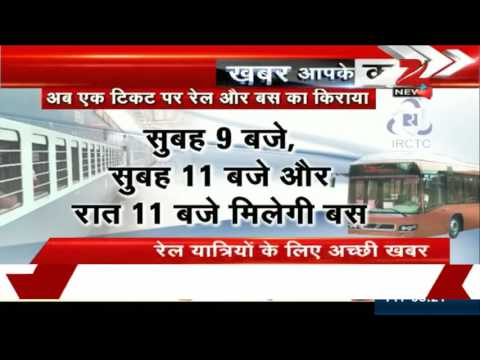 IRCTC, UPSRTC launch AC bus service from New Delhi station to Agra