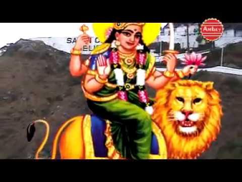 Aao maiya ji aao # ( Ramesh Jundla)