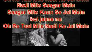Oh Re Taal Mile Nadi Ke Jal Mein Original Soundtrack