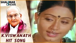 Video K.Viswanath Hit Song || Sinne Sinne Korikaladaga || Swayam Krushi Movie || Chiranjeevi, Vijayashanti download MP3, 3GP, MP4, WEBM, AVI, FLV Mei 2017