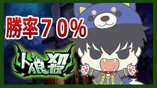 【人狼殺】勝率70%の元詐欺師の実力をご覧ください thumbnail