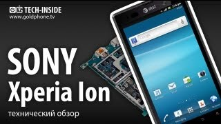 Sony Xperia ion - как разобрать смартфон и обзор запчастей