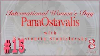 8 марта. Международный женский день. ТВ-шоу PanaOstavalis из Америки #15. ШОУ №1 о жизни в США