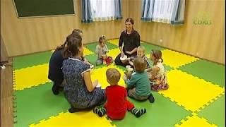 Орф-педагогика в семейном центре