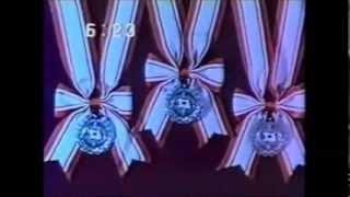 1980 第1回全日本基礎スキー選手権大会