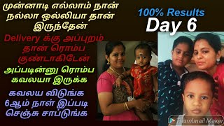 Diet Chart In Tamil for weight loss/Diet Chart In Tamil/How to Loss weight Fast/weight Loss Tips