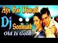Download Aayi hai DIWALI Suno Ji Gharwali Old is Gold Diwali Special DJ Song