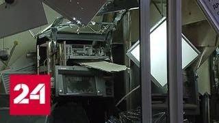 В Москве взорвали банкомат и унесли деньги   Россия 24