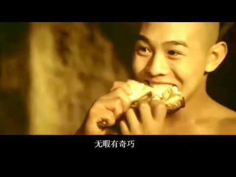 81 鄭緒嵐 牧羊曲 電影少林寺插曲 Zheng xu lan Shepherdess Song
