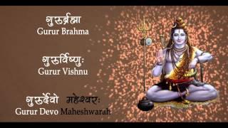 Guru Brahma Guru Vishnu Guru Mantra With Lyrics Sanjeevani Bhelande Devotional