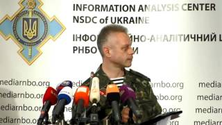Andriy Lysenko (evening). Ukraine Crisis Media Center, 7th Of August 2014