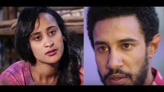 Download Video ምርጥ  የፍቅር ኮሜዲ ፊልም Ethiopian film 2018 MP3 3GP MP4