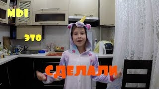 ЭКСПЕРИМЕНТ / ОНИ ПОРВАЛИ ИНТЕРНЕТ