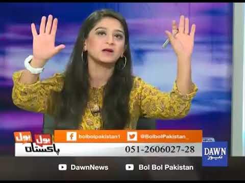 Bol Bol Pakistan - 01 November, 2017